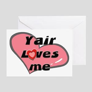 yair loves me  Greeting Cards (Pk of 10)