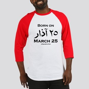March 25 Birthday Arabic Baseball Jersey