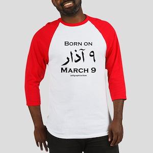 March 9 Birthday Arabic Baseball Jersey