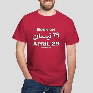 April 29 Birthday Arabic Dark T-Shirt