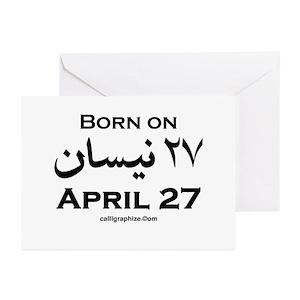 Happy Birthday Arabic Calligraphy Greeting Cards