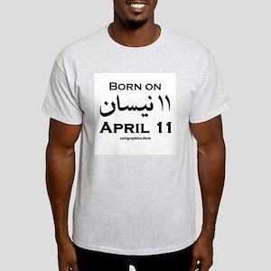 April 11 Birthday Arabic Light T-Shirt