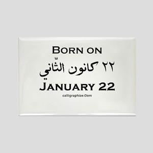 January 22 Birthday Arabic Rectangle Magnet