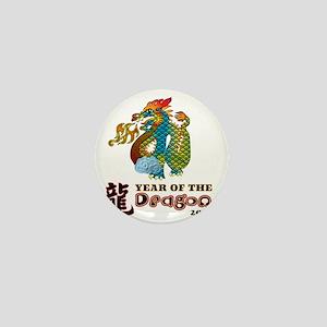 Year of Dragon 2012 Illustration Mini Button