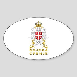 Vojska Srbije / Serbian Army Oval Sticker