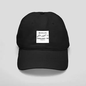 January 18 Birthday Arabic Black Cap