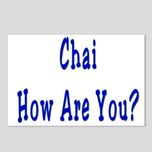 Jewish Chai How Are You Postcards (Package of 8)