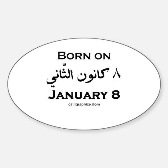 January 8 Birthday Arabic Oval Decal