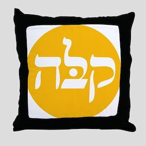 kabbalah Throw Pillow
