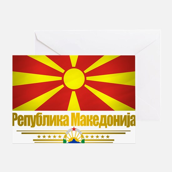 Macedonia (Flag 10) Greeting Card