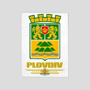 Plovdiv COA (flag 10) 5'x7'Area Rug