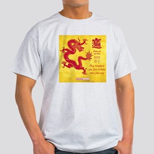Dragon 2012 Light T-Shirt