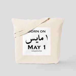 May 1 Birthday Arabic Tote Bag