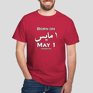 May 1 Birthday Arabic Dark T-Shirt
