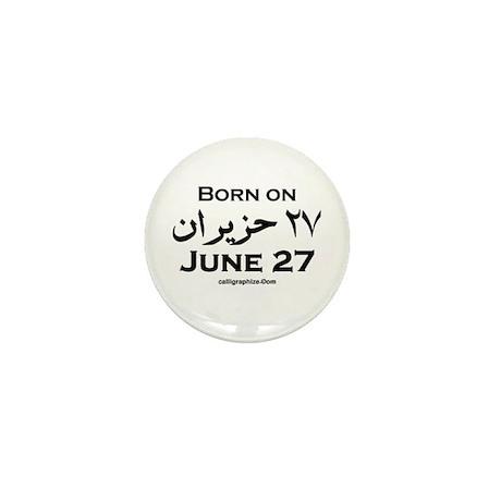 June 27 Birthday Arabic Mini Button