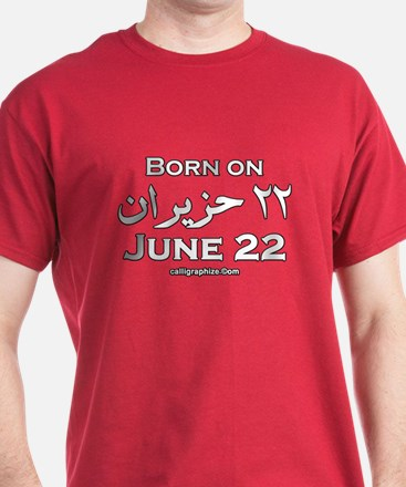 June 22 Birthday Arabic T-Shirt