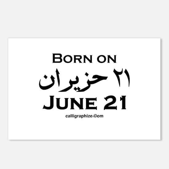 June 21 Birthday Arabic Postcards (Package of 8)