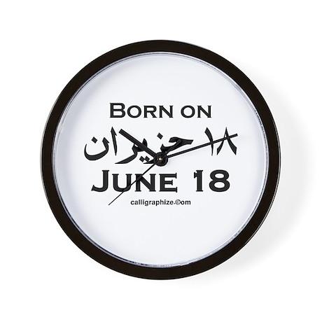 June 18 Birthday Arabic Wall Clock