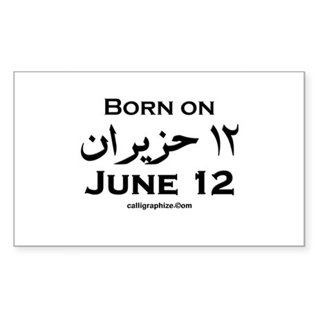 June 12 Birthday Arabic Rectangle Sticker