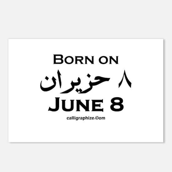 June 8 Birthday Arabic Postcards (Package of 8)