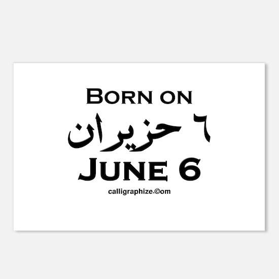 June 6 Birthday Arabic Postcards (Package of 8)