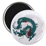 "Dragon(Ryuu) illust 2.25"" Magnet (10 pack)"