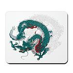 Dragon(Ryuu) illust Mousepad