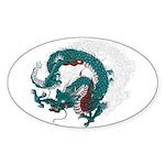 Dragon(Ryuu) illust Oval Sticker