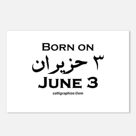 June 3 Birthday Arabic Postcards (Package of 8)