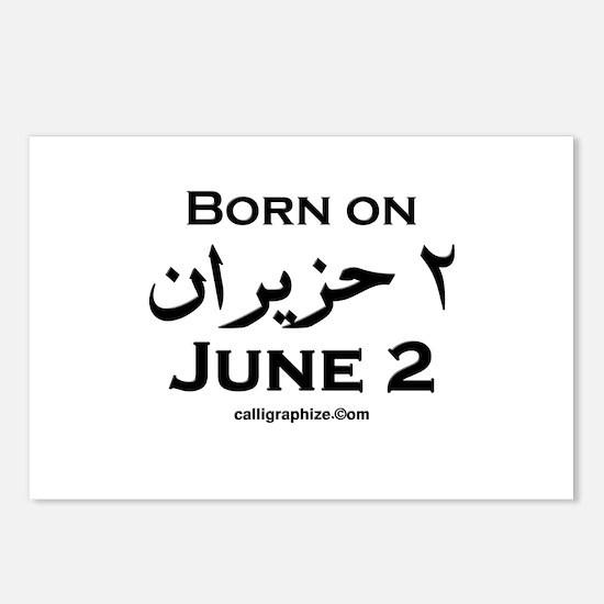 June 2 Birthday Arabic Postcards (Package of 8)