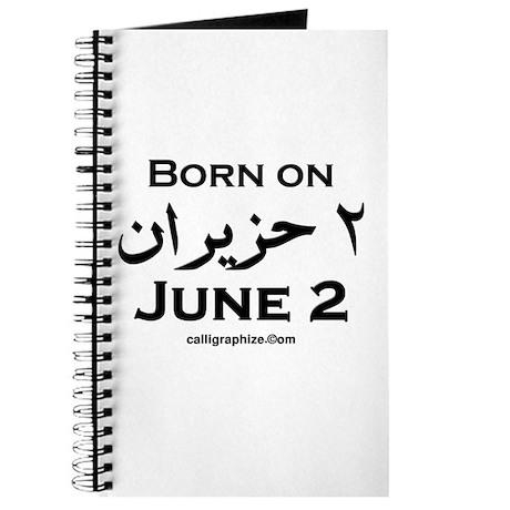 June 2 Birthday Arabic Journal