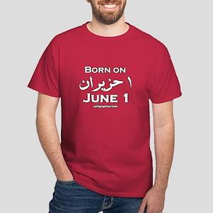 June 1 Birthday Arabic Dark T-Shirt