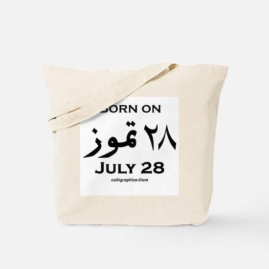 July 28 Birthday Arabic Tote Bag