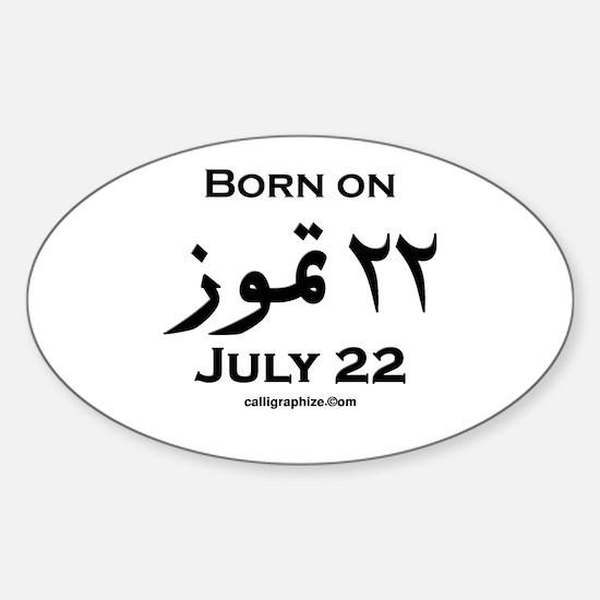 July 22 Birthday Arabic Oval Decal