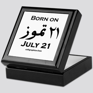 July 21 Birthday Arabic Keepsake Box