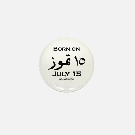 July 15 Birthday Arabic Mini Button