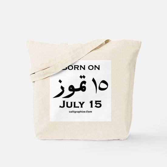 July 15 Birthday Arabic Tote Bag