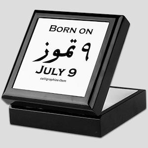 July 9 Birthday Arabic Keepsake Box