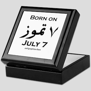 July 7 Birthday Arabic Keepsake Box