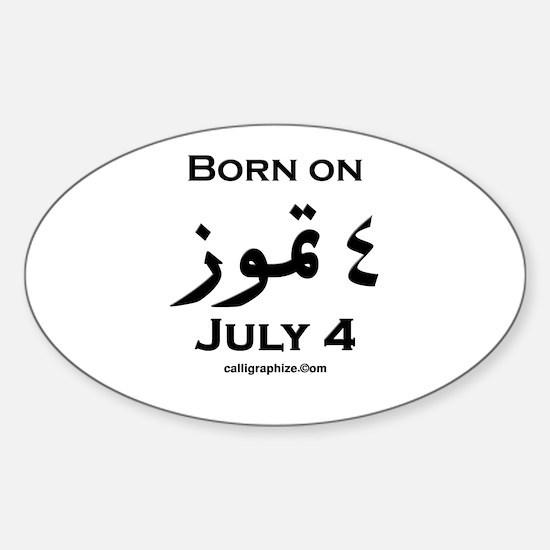 July 4 Birthday Arabic Oval Decal