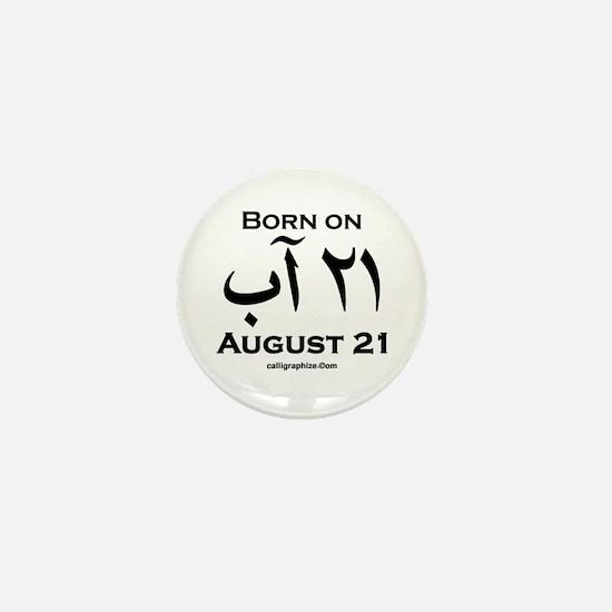 August 21 Birthday Arabic Mini Button