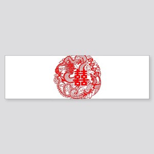 """""""Double Happiness"""" Sticker (Bumper)"""