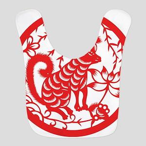 ChineseZodiacDogB Bib