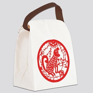 ChineseZodiacDogB Canvas Lunch Bag