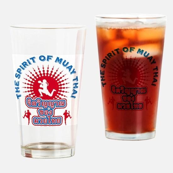 Spirit_Front_10x10_apparel Drinking Glass