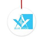 For the Blue Lodge Mason and Those who love them O