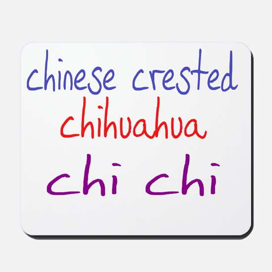 chichi_black Mousepad