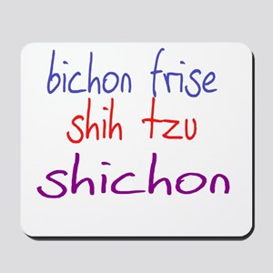 shichon_black Mousepad