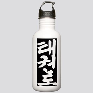 Tae Kwon Do - Black sh Stainless Water Bottle 1.0L