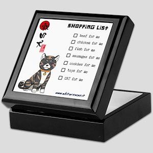 AkitaShopping_canvas_messenger_bag Keepsake Box